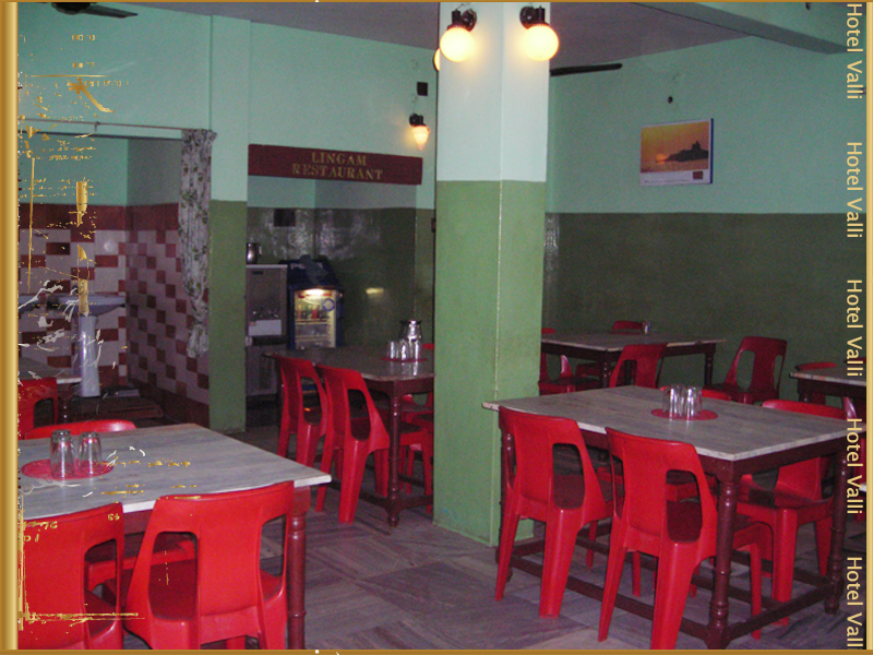 Valli Hotel Thanjavur Restaurant