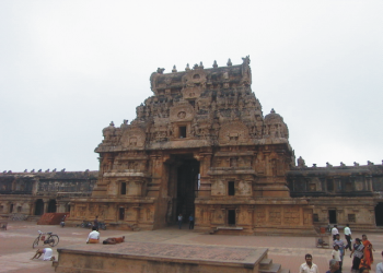 List of Budget Hotels in Thanjavur  Book Your Stay and Save up to 50%